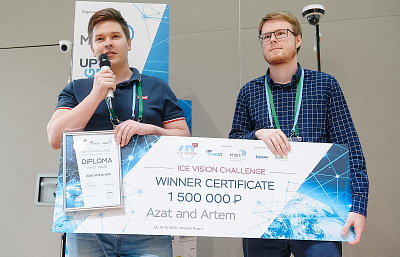 Russian engineers received 1.6 million rubles for winning the Ice Vision hackathon