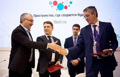 ASI, RVC and the Skolkovo Foundation will create new national and international technology competitions