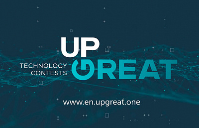 Up Great international technology contests launched in Russia