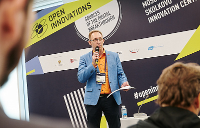 Open Innovations 2018 Forum: Upcoming NTI technology contests