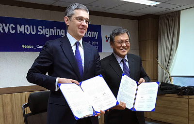 RVC and Republic of Korea agreed on mutual support for technology business